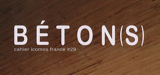 Béton(s)